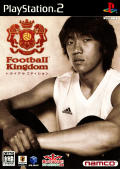 Football Kingdom: Trial edition PlayStation 2 Front Cover