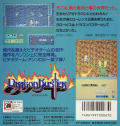 Dragon Buster Sharp X68000 Back Cover