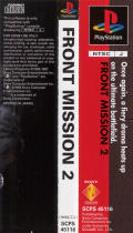 Front Mission 2 PlayStation Other Spine Card