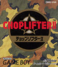 Choplifter II: Rescue Survive Game Boy Front Cover
