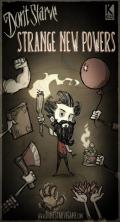 Don't Starve Linux Front Cover Strange New Powers update (July 2, 2013).