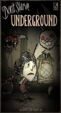 Don't Starve Linux Front Cover Underground update (May 21, 2013).