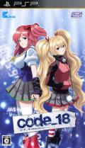 code_18 PSP Front Cover