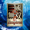 Dynasty Warriors 6: Empires PlayStation 3 Front Cover