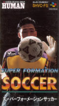 Super Soccer SNES Front Cover