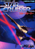 Star Cruiser Genesis Front Cover