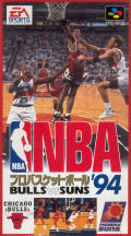 NBA Showdown SNES Front Cover
