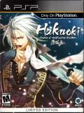 Hakuoki: Demon of the Fleeting Blossom (Limited Edition) PSP Front Cover
