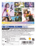 Final Fantasy X-2 International + Last Mission PS Vita Back Cover
