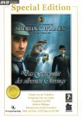 Das Geheimnis des silbernen Ohrrings - Special Edition Windows Front Cover