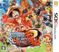One Piece: Unlimited World R Nintendo 3DS Front Cover