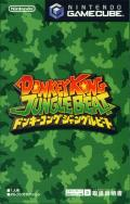 Donkey Kong: Jungle Beat GameCube Other Keep Case - Front