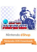 Super Hang-On Nintendo 3DS Front Cover
