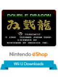Double Dragon Wii U Front Cover