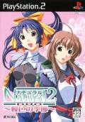 Natural 2 DUO: Sakurairo no Kisetsu PlayStation 2 Front Cover