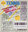 Tennis Game Boy Back Cover