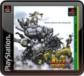Metal Slug X PlayStation 3 Front Cover