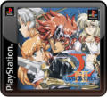 Langrisser I & II PlayStation 3 Front Cover