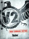 Sniper Elite V2: High Command Edition Windows Other Keep Case - Inside - Right
