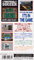 Tactical Soccer SNES Back Cover