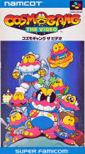 Cosmo Gang: The Video SNES Front Cover