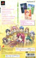 Love Songs: Idol ga Classmate (Shokai Gentei Box Type A: Seto, Mizuki Version) PlayStation 2 Back Cover