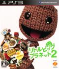 LittleBigPlanet 2 PlayStation 3 Front Cover