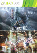 Final Fantasy XIII-2 (Digital Contents Selection) Xbox 360 Front Cover
