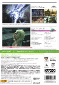 Final Fantasy XIII-2 (Digital Contents Selection) Xbox 360 Back Cover