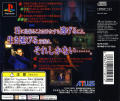 Hellnight PlayStation Back Cover