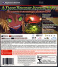 The Witch and the Hundred Knight PlayStation 3 Back Cover