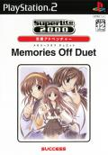 Memories Off Duet: 1st & 2nd Stories PlayStation 2 Front Cover