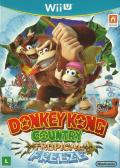 Donkey Kong Country Tropical Freeze Wii U Front Cover Sleeve Case