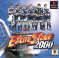 International Soccer Excite Stage 2000 PlayStation Front Cover