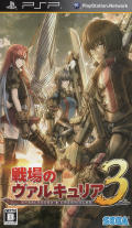 Senjō no Valkyria 3: Unrecorded Chronicles PSP Front Cover