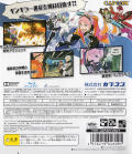 E.X. Troopers PlayStation 3 Back Cover
