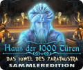 House of 1000 Doors: The Palm of Zoroaster (Collector's Edition) Windows Front Cover German version