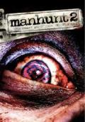 Manhunt 2 Windows Front Cover