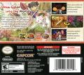 Ōkamiden Nintendo DS Back Cover