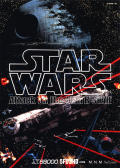 Star Wars: Attack on the Death Star Sharp X68000 Front Cover
