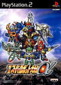 Dai-2-ji Super Robot Taisen α PlayStation 2 Front Cover