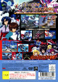 Mobile Suit Gundam Seed: Rengō vs. Z.A.F.T. PlayStation 2 Back Cover