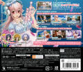 SoniPro: Super Sonico in Production Nintendo 3DS Back Cover