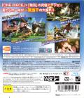 One Piece: Pirate Warriors PlayStation 3 Back Cover