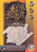 The Emperor's Mahjong Palm OS Front Cover