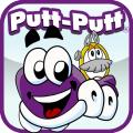 Putt-Putt Travels Through Time iPad Front Cover Free version