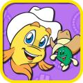Freddi Fish 4: The Case of the Hogfish Rustlers of Briny Gulch Windows Front Cover