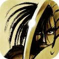 Samurai Shodown II Android Front Cover