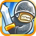 Kingdom Rush Android Front Cover