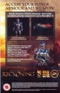 Mass Effect 3 Xbox 360 Other Online Pass - Back